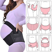 bf885ca096f CFR pregnant postpartum Corset belly belt Maternity pregnancy waist support  belly band prenatal care athletic bandage