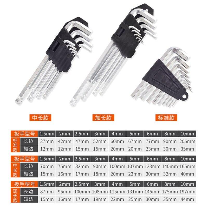 Free ship Oudisi 9pcs 1.5mm - 10mm Hexagon Allen Key Wrench Tools set Matte Chrome Ball End Spanner set Screwdriver Set Tool Kit