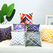Simple striped Super soft Pillowcase Car cushion pillowcase sofa decorative case bedroom cute pillow 45x45cm