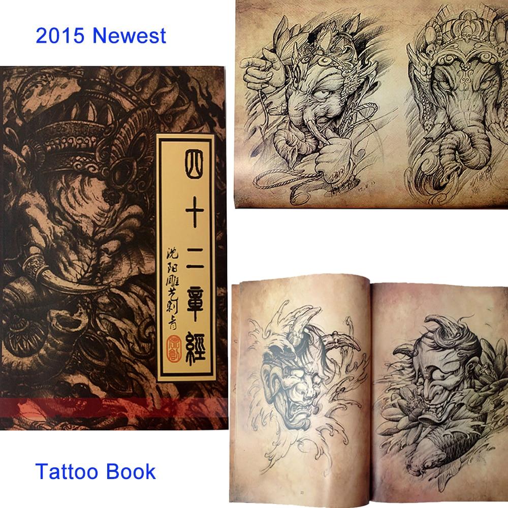 2015 newest tattoo book dragon koi suzaku hannya god buddha tattoo designs books practical. Black Bedroom Furniture Sets. Home Design Ideas