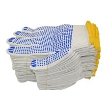 Gants en fils plastiques, 700 grammes de travail, gants à coller, en coton, antidérapants avec perles