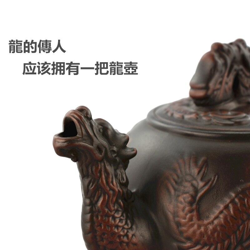 2015 настоящая Ограниченная серия для Sgs шейкер для протеина бутылки для воды стакан нечетный хороший чайник чай тайваньской печи кунг фу - 2