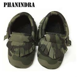 Модные кисточки зеленый камуфляж детские мокасины для новорожденных детская обувь мягкие для младенцев из кожи пу сапоги