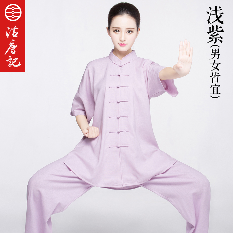 8e95ca37993e Summer tai chi clothing half sleeve cotton and linen Tai Chi suit Men And  Women Flax Kung Fu Uniform Chinese styl on Aliexpress.com