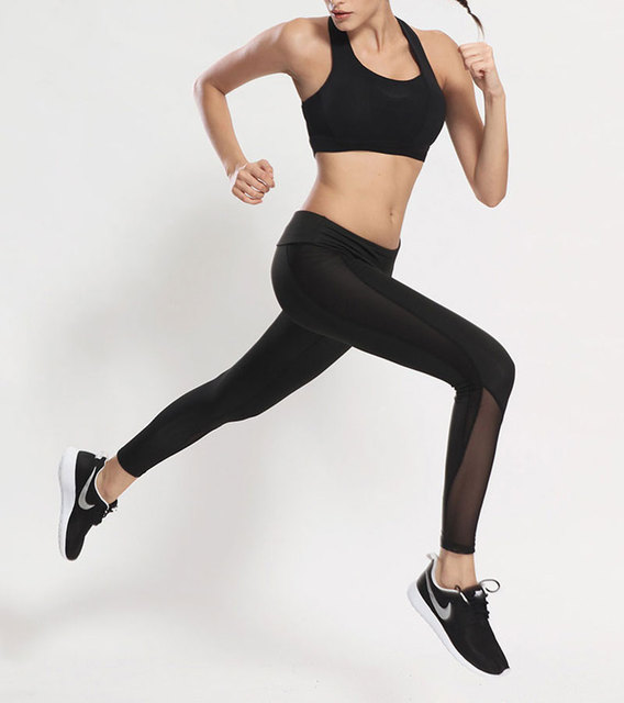 Black Leggings with Mesh Insets