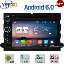 3G/4G 7″ Octa Core Android 6.0 2GB RAM 32GB ROM Car DVD Radio Player For Ford Edge Focus Mercury Montego Mountaineer Sable Milan
