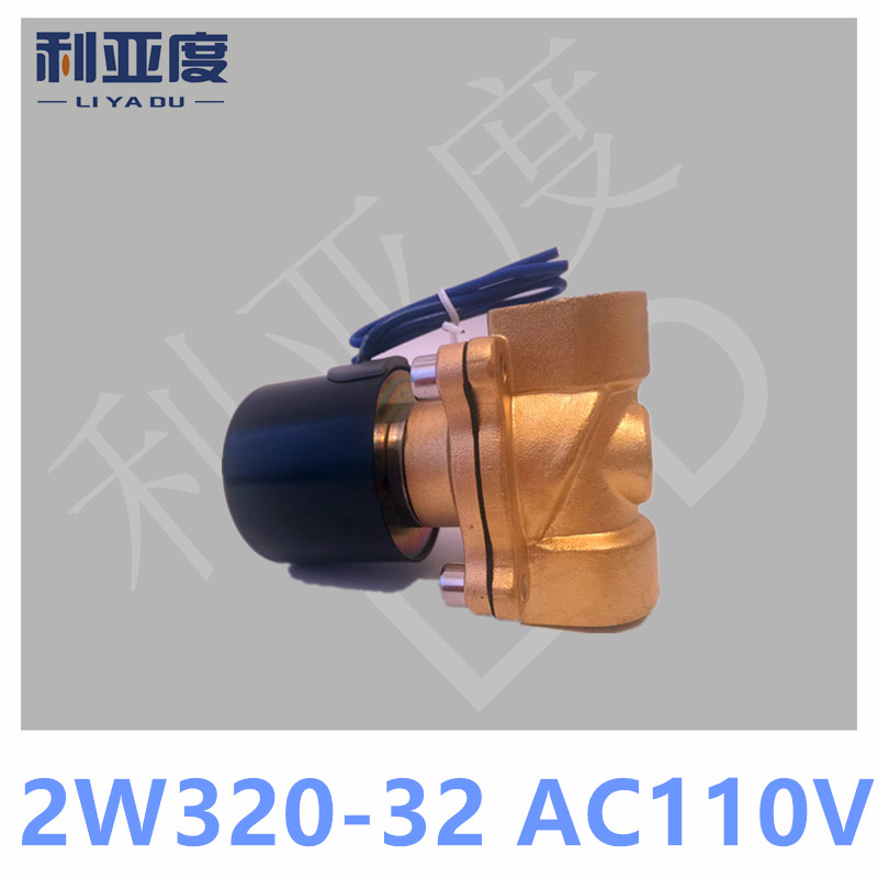 2W320-32 AC110V Normally closed type two position two way solenoid valve / water valve / valve / oil valve 2W320-32 free shipping normally closed solenoid valve 2v025 08 220vac 1 4 high qulity for water air gas 2v sereis two way valve