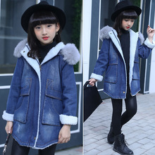 girls jacket 2019 new children's clothing girls winter denim jacket plus velvet thickened long section denim shirt  girls coat недорого