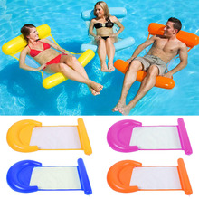 цена на Inflatable Water Hammock Floating Bed Lounge Chair Drifter PVC Swimming Pool Beach ASD88