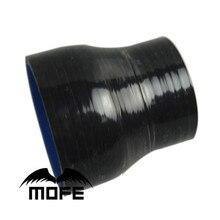 """MOFE 3Ply """" до 2,5"""" 51 мм до 63 мм/70 мм/76 мм черный синий шланг силиконовый редуктор муфта переходная турбо МУФТА ТРУБА"""