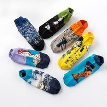 Новинка; короткие носки в стиле ретро с 3D рисунком; тапочки; сезон лето; унисекс; для женщин и мужчин; забавная Новинка; Звездная ночь; винтажные тонкие носки; Лидер продаж