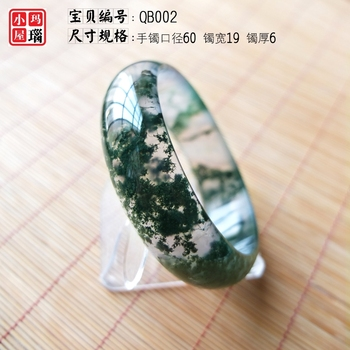 Pure natural Indian primary gourmet ice moss  bracelet