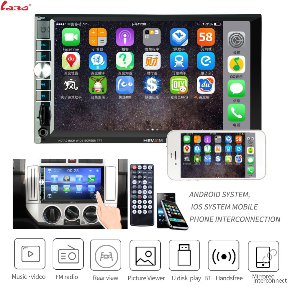 LaBo 2din Car Radio 7 Touch Auto audio Player for subwoofer MP5 Player Autoradio Bluetooth Rear