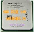 Free shipping for AMD Sempron 140 AM3 mononuclear 2.7G AMD Sempron 140 AM3 45w Desktop Computer CPU