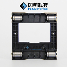 A Funssor Flashforge Pro /Creator pro 3D printer x axis extruder carriage plastic parts Fast ship