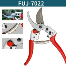 FUJIWARA Pruning Shears Fruit Tree Garden Scissors Grafting Tool