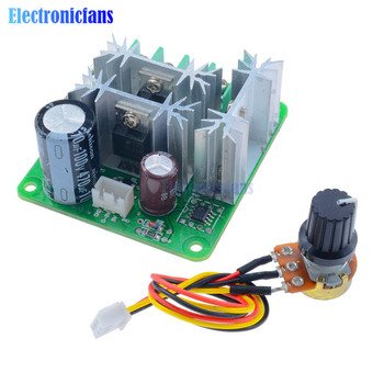 6-90V 15A DC Motor Speed Controller Pulse Width PWM Speed Regulator Switch image