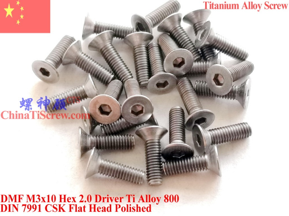 Titanium Alloy screw M3X10 for Mini font b Drones b font DIN 7991 Flat Head Hex