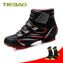 Tiebao Winter MTB Cycling Shoes Warm Breathable Men Women Bicycle Shoes Non-slip Mountain Bike Shoes Self Lock MTB Bike Boots santic women cycling shoes mtb shoes mountain bike biking sneakers rotating lock matte pu chili color scarpe mtb non skip heel