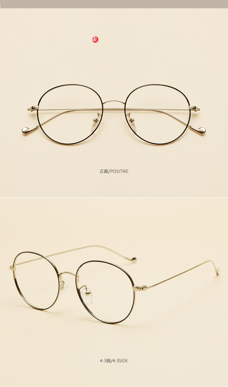 5074611fd9 2019 Langford Brand Vintage Round Optical Frames Big Hipster Glasses ...