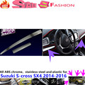 For Suzuk1 S-cross SX4 2014 2015 2016 inner frame stick stainless steel Middle Glove box front trim lamp trim panel 2pcs