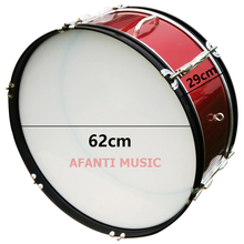 24 inch Afanti Music Bass Drum (BAS-1013)