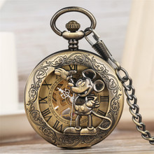 Classic Retro Mouse Display Mechanical Hand Wind Pocket Watch Bronze Pendant Clock Roman Numeral Dial New 2019