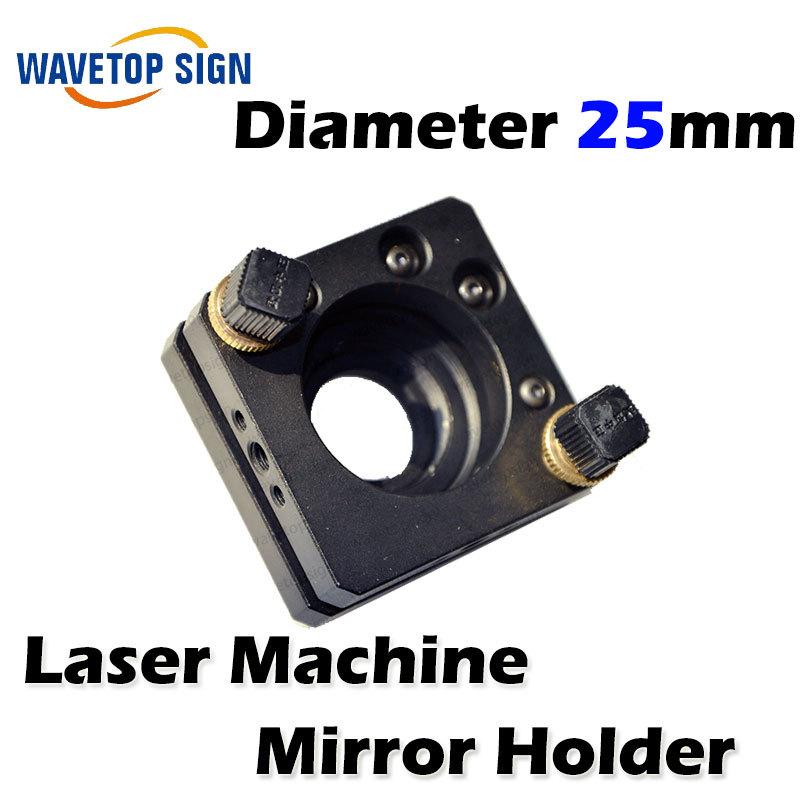 laser machine mirror holder   diameter 25mm  mirror support holder  install 25mm diameter mirror the rail of laser machine 1490 include belt bear wheel motor motor holder mirror holder tube holder laser head etc