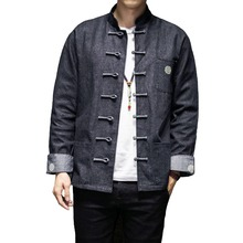 900bfa1c9e3 Autumn Men Long Sleeve Loose Tai Chi Kung Fu Coat Casual Solid Cotton Linen  Jacket Vintage