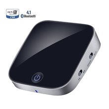 HAOBA Bluetooth Transmitter Receiver Bluetooth Audio Adapter  wireless Receiver for household 3.5mm Support SBC RX ACC kaneed wireless bluetooth receiver 3 5mm jack wireless bluetooth audio transmitter and receiver stereo dongle adapter rx tx