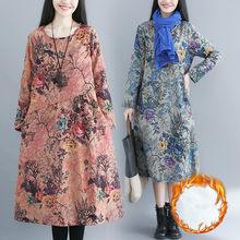 1b6e4e703b Autumn Winter Warm Thick Velvet Dress Vintage Women Casual O-neck Loose  Floral Printed Dresses