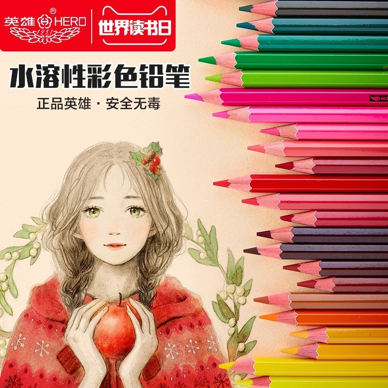 HuiQin Water Color Pencil Set 24/36/48/72 Colors Soluble Pencil For Drawing Painting Sketch Tin/Paper Box Art School Supplies cute lovely color pencil drawing tutorial art book
