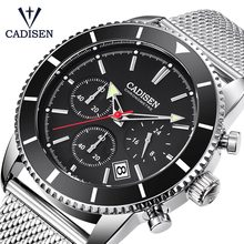 купить CADISEN Watch Top Luxury Brand Fashion Casual Quartz Wrist Watches Men's Waterproof Business Army Sport Clock Relogio Masculino по цене 1562.5 рублей