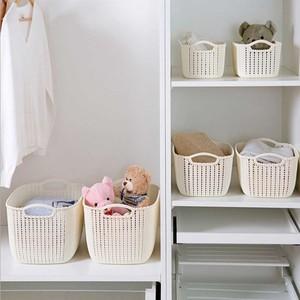 Fashion Storage Basket Box Cas
