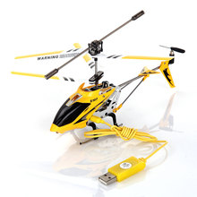 Syma S107G s107 RC helicopter model toys mini metal 3.5CH wi