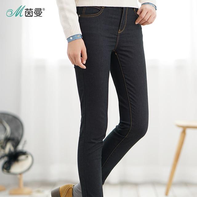 f24f7ab4ee INMAN-Femmes-D-t-de -jeans-Gaine-Mince-Maigre-pantalon-pantalon-Crayon-Pantalon.jpg_640x640.jpg