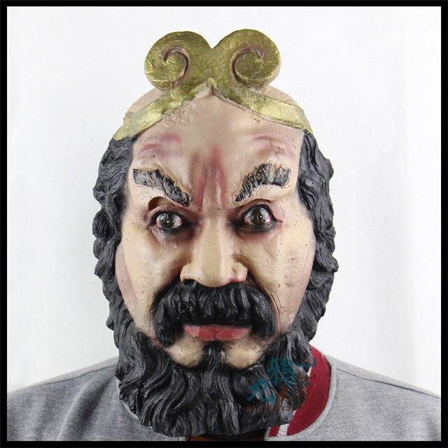 Neue Ankunft Make Up Kostüme Requisiten Horror Halloween Maske