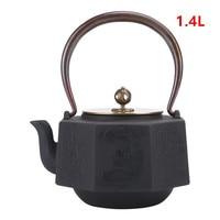 Чугунные Чай горшок набор японский Чай горшок Tetsubin чайник Посуда для напитков кунг фу Инструменты Чай чайник 1.4L Чай ware Y0098