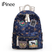 Ipinee высокое качество холст женские рюкзаки Дамы Девушки Рюкзак Красочные студенты школьные сумки для подростков девочек рюкзак