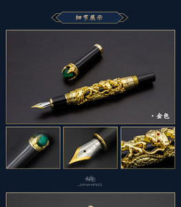 Image 5 - Jinhao Dragon Fountain Pen High Quality Pluma Stylo Plume Caneta Tinteiro Pluma FuenteTitanium Dolma Kalem Tips Collection Gifts