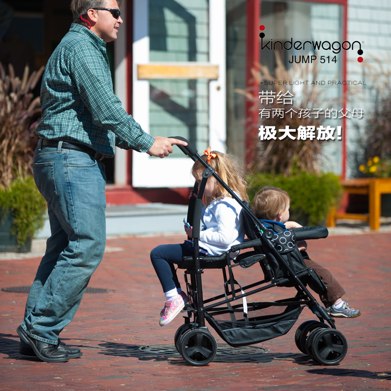 Kinderwagon twins stroller baby stroller emperorship child double umbrella car light folding bike 2017 new design baby double seats stroller ultra light portable car umbrella folding child twins trolley cheap price poussette