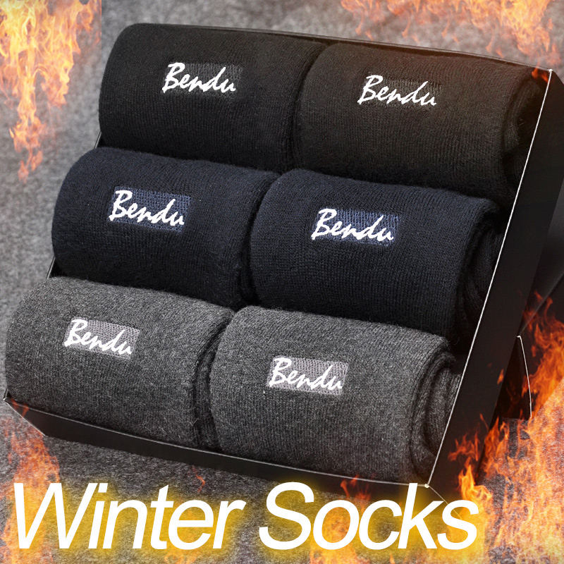 2018 Bendu Men Winter Warm Socks Brand Guarantee Anti-Bacterial Comfortable Deodorant Breathable Man Sock (6 Pairs / Lot)