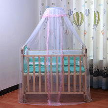 1* Mosquito Net Hot Selling Baby Bed Mosquito Net Mesh Dome Curtain Net for Toddler Crib Cot Canopy 2018 Blue Pink Yellow Color(China)