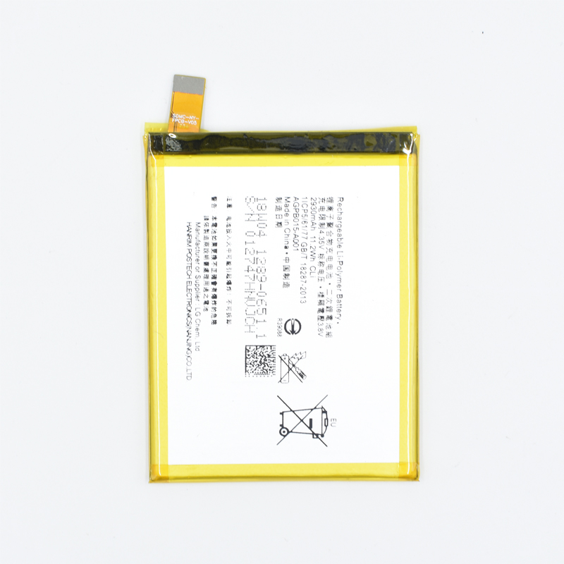 Hekiy 2018 AGPB015-A001 4000mAh Battery for Sony Xperia Z3+ Z4 Z3 Neo SO-03G C5 Ultra Dual E5506 E5553 E5533 E5563 Z3 Plus E6553