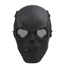 Fjs airsoft маска Череп защитную маску Военное дело-черный