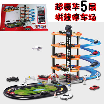 Five Layers Assembled Tail Car Parking Lot Gift For Boys Children friends Children Educational Toys Simulation Kids Toys