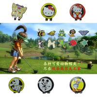 Free Shipping Golf Hat Clip Marker Mark 16 Kinds Lovely Animal Hat Clip Golf Ball