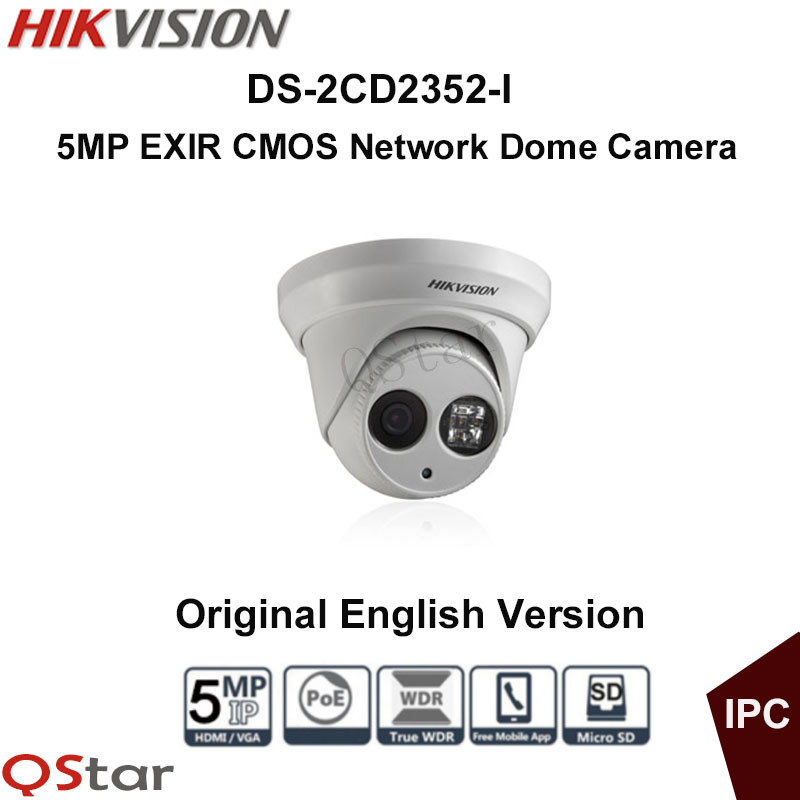Hikvision Original English Version DS-2CD2352-I Updatable CCTV Camera 5MP IR Network IP Camera IR Distance 30m CCTV Camera cd диск fleetwood mac rumours 2 cd