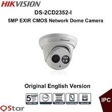 Hikvision Original English Version DS-2CD2352-I Updatable CCTV Camera 5MP IR Network IP Camera IR Distance 30m CCTV Camera
