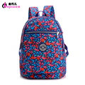 JINQIAOER Leopard Printing Brand Nylon Backpack For Teenage Girls Women School Bags Mochila Casual Travel Waterproof Rucksack